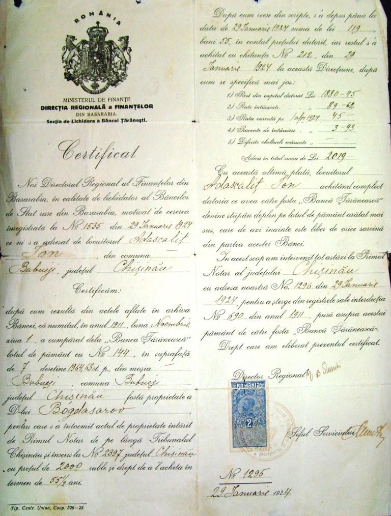 Certificat de proprietate