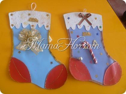 Botas navideñas: elaboradas de Foamy