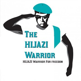 The Hijazi Warrior