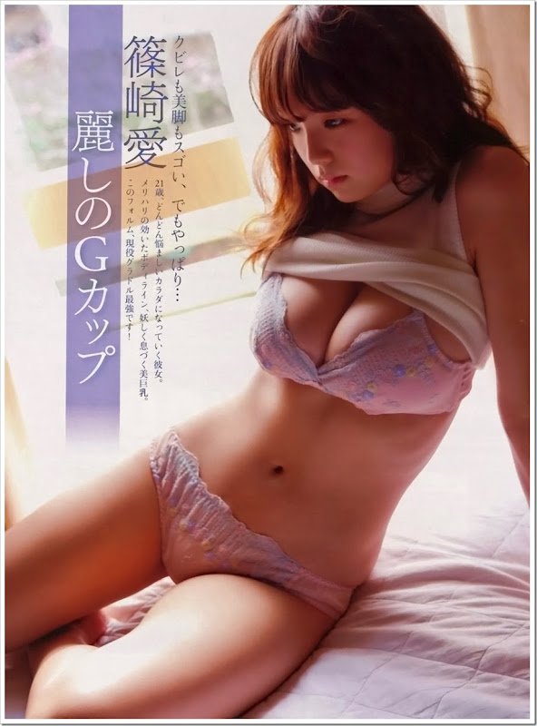 Shinozaki_Ai_FRIDAY_magazine_02