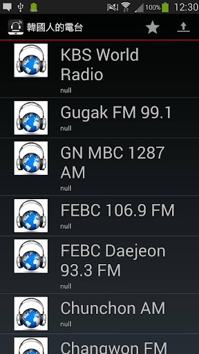 韓國人的電台 - Korea Radio