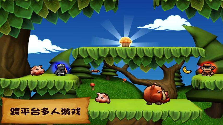 松饼骑士 - screenshot