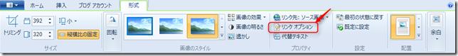 2013-01-03_10h43_59