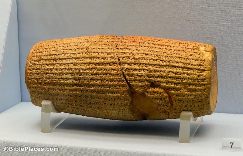 [Cyrus%2520Cylinder%252C%2520tb112004173%255B3%255D.jpg]