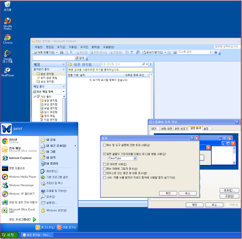2011.08.04-ClearType-on-XP