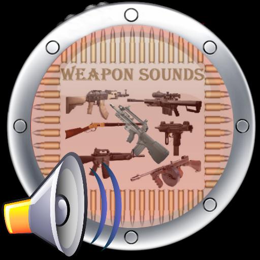 娱乐の武器が鳴り、着信音 LOGO-記事Game
