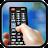 Remote Control for TV (PRO) logo