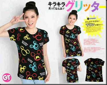 Mickey Colour Up (5600)