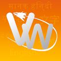 Vocworld Space Premium icon