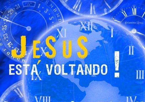 Jesus_esta_voltando_jpg