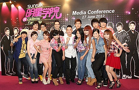SUNSILK ACADEMY FANTASIA Channel StarHub TV 110  Season 1 FINALISTS STARHUB MOBILE APP WITH KARAOKE - REALITY TV SINGING PROGRAMME Nikon Taiwan Concert host Joe Tsoi Darlie refinery media st james powerhouse dragonfly