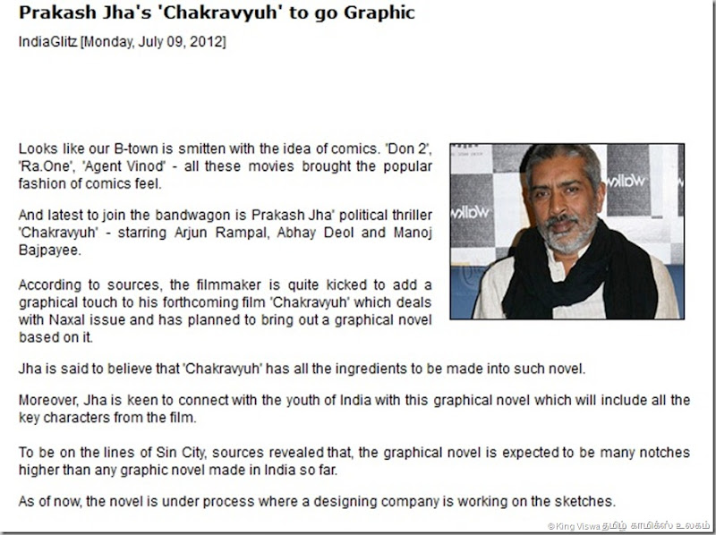 IndiaGlitz 09th July 2012 News on Prakash Jha's Film related Graphic Novel