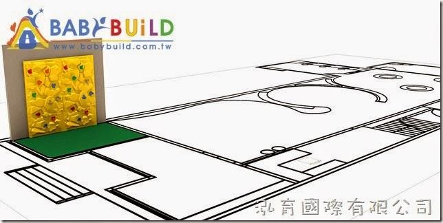 BabyBuild 兒童攀岩遊戲規劃設計圖