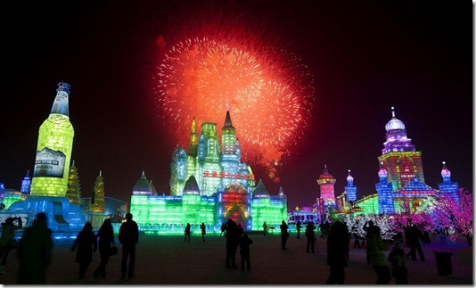China Harbin Ice Snow Festival