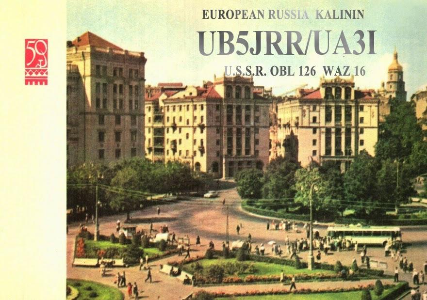 http://www.3w3rr.com/2012/09/UB5JRR-UA3I.html