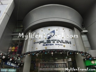 Platinum Fashion Mall 09