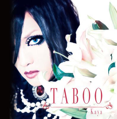 les HITS à partir du  1ier janvier : CAPSULE / PERFUME / 8UTTERFLY / ATSUSHI / MONKEY MAGIC / Chitose HAJIME /  TABOO+cover