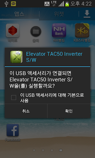엘리베이터 TAC50
