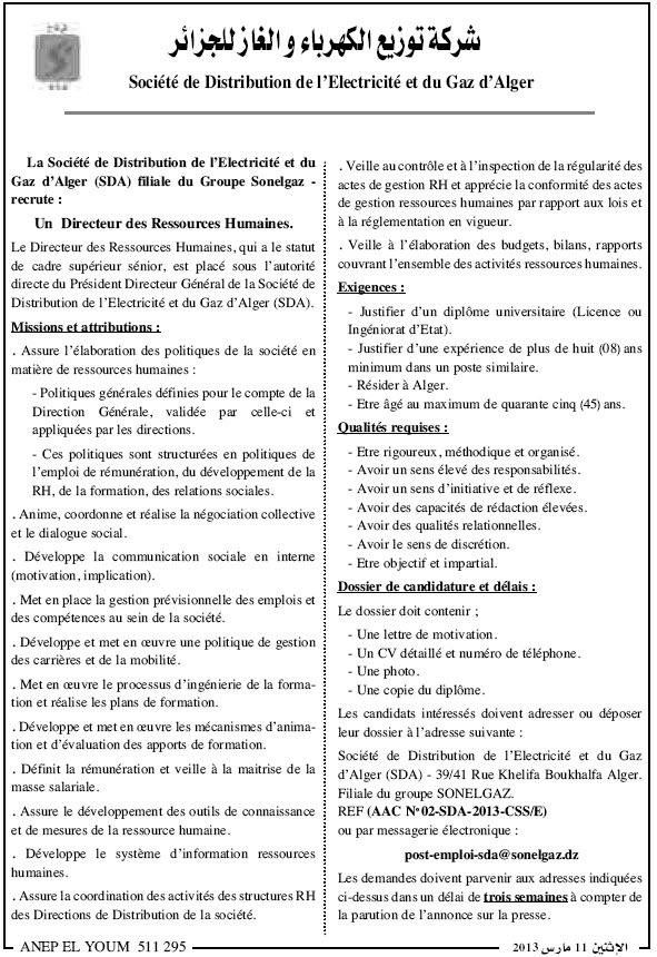 اعلان توظيف في شركة توزيع الكهرباء و الغاز للجزائر مارس 2013 02