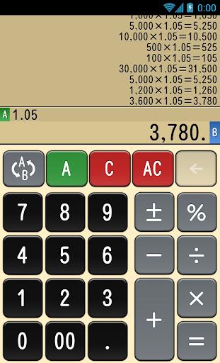 Twin Calculator 1.3.6 Windows u7528 2