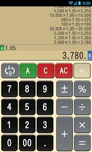 Twin Calculator Screenshot 9