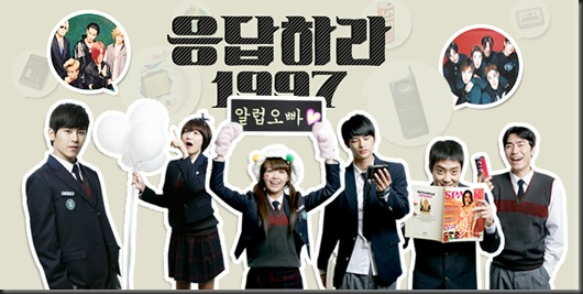 Reply-1997-2