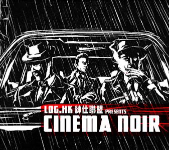Cinema_Noir.png