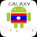 Galaxy LaoDroid For Froyo logo