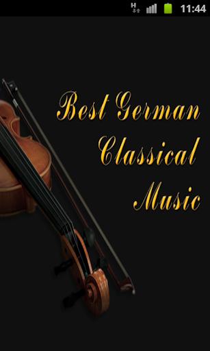 西方古典音樂德國