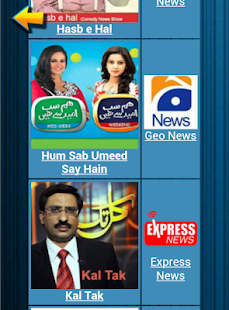 Pakistani News Shows - screenshot thumbnail
