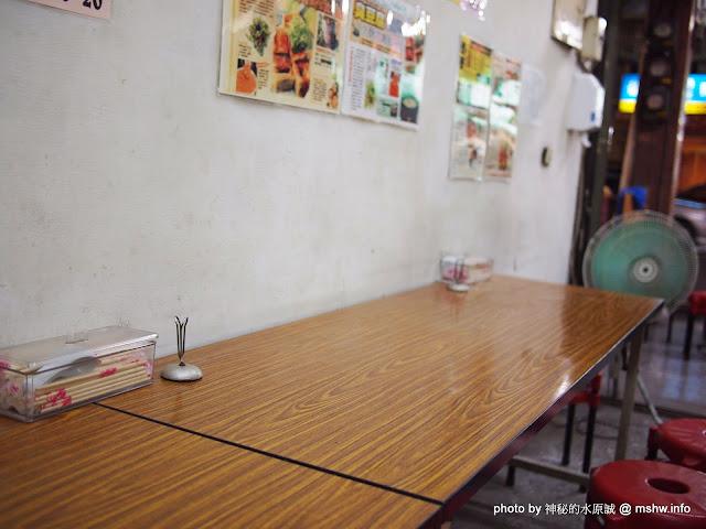 【食記】台中梁婆婆臭豆腐東興店@南屯 : 晚節不保?!50年老店怎麼變這樣? 口味退步,但涼麵好好吃!! 中式 區域 南屯區 台中市 台式 宵夜 晚餐 素食 臭豆腐 輕食 飲食/食記/吃吃喝喝 麵食類