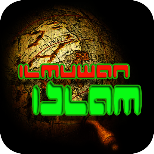 ilmuwan Islam 書籍 App LOGO-APP開箱王