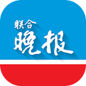 Lianhe Wanbao icon
