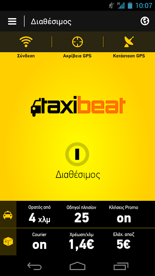Taxibeat Driver - screenshot