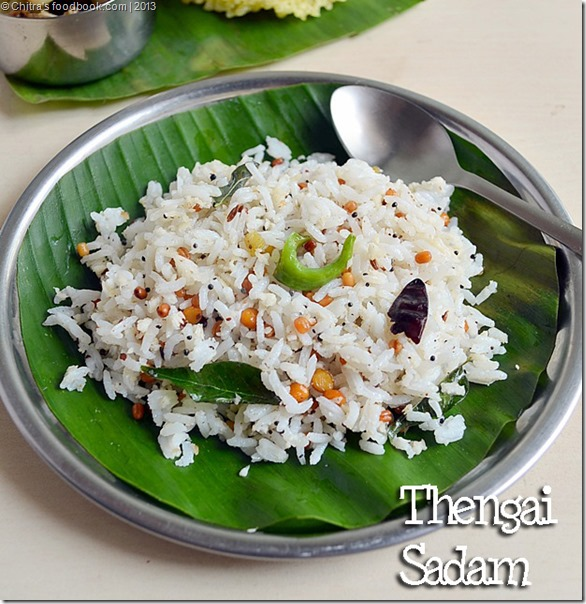 coconut rice1