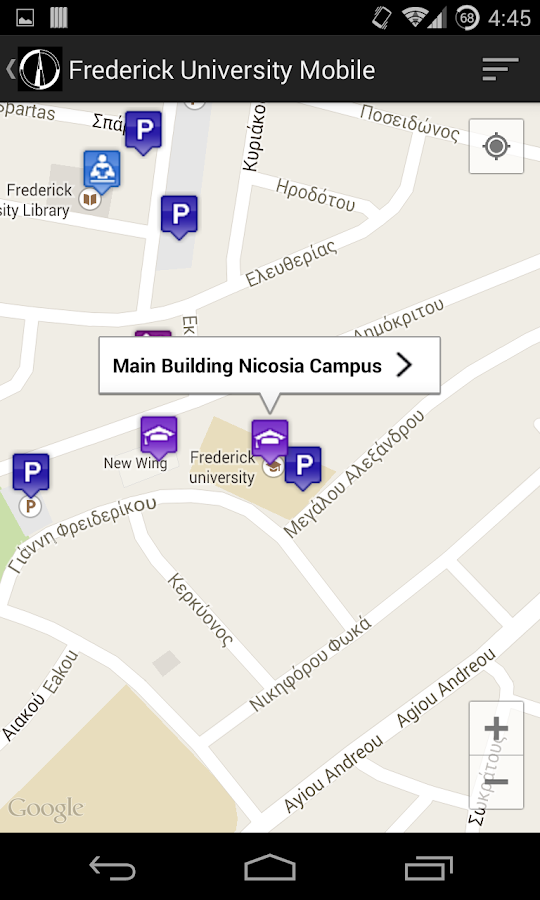 Frederick University Mobile- screenshot