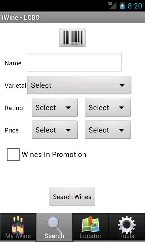 iWine LCBO Lite - screenshot