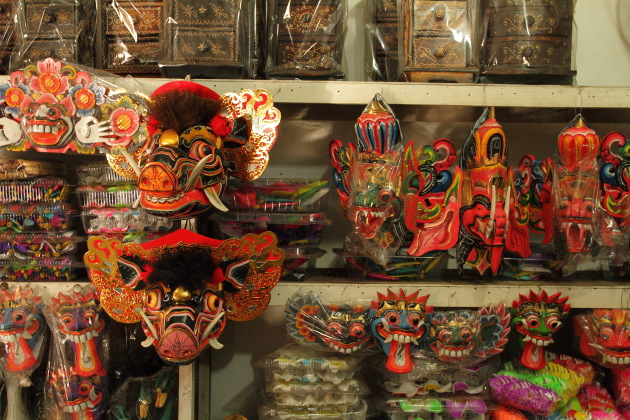 The famous masks of Bali, Indonesia