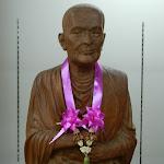 Тайланд 17.05.2012 7-37-25.jpg