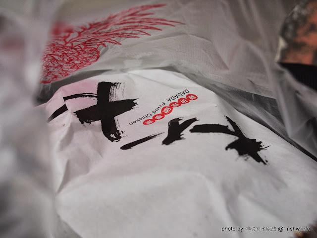 """【食記】沒比較大也沒想像中厲害,但是味道還可以啦...台中西區""""大大大雞排連鎖事業"""" 下午茶 區域 台中市 宵夜 西區 輕食 雞排 飲食/食記/吃吃喝喝 鹹酥雞類"""
