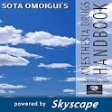Sota Omoigui's Anesthesia Drug logo