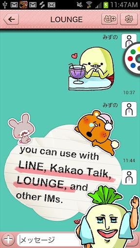 スタンプショップ ☆LINEやfacebookでスタンプ★|玩社交App免費|玩APPs