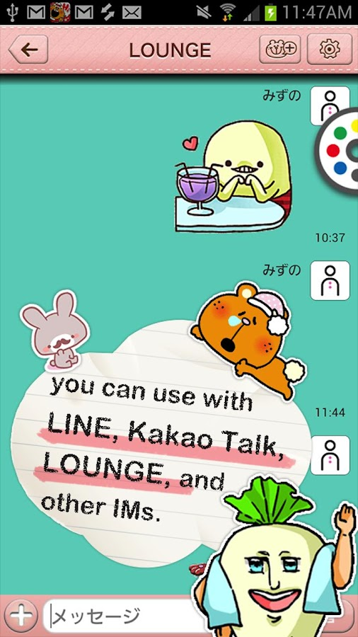 Sticker Shop for LINE Facebook- screenshot