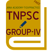 TNPSC GROUP-IV TRIAL