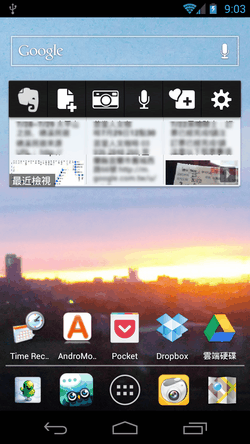 android desktop-01