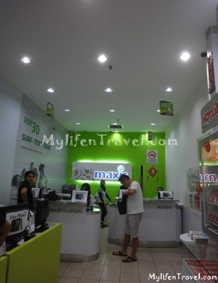 Maxis Wireless Internet 08