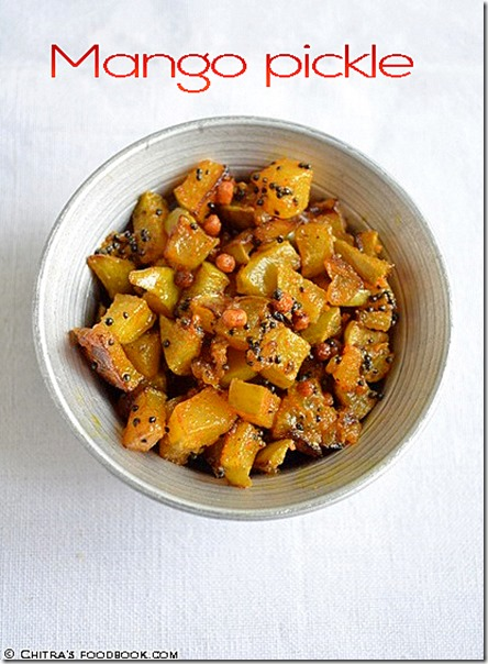 mango pickle -1