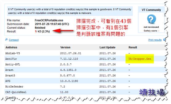 J405_03 scan virus online