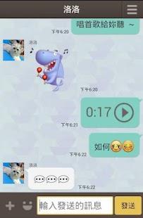 【免費通訊App】moLo App-APP點子