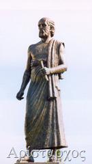 Αρίσταρχος ο Σάμιος - Aristarchus of Samos
